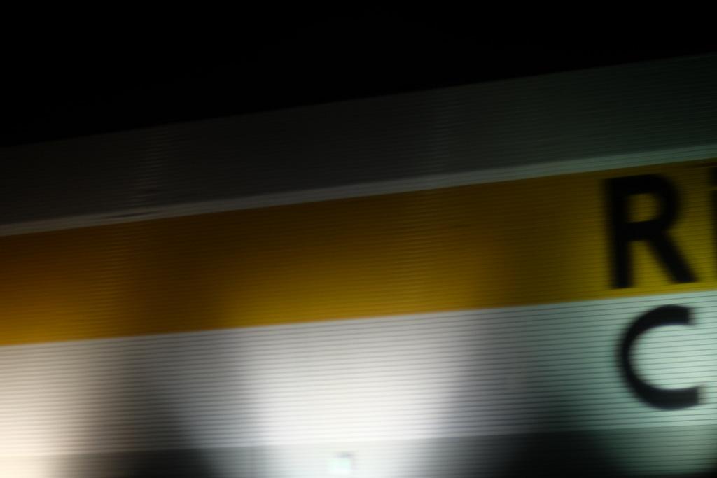 aha-autostrada-81 AHA AUTOSTRADA